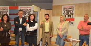 eklogiko kentro SYRIZA 013new