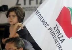 images  syriza(3)