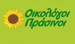 oikologoi-prasinoi9-300x225