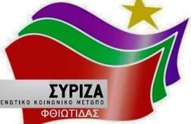 ΣΥΡΙΖΑ ΕΚΜ ΦΘΙΩΤΙΔΑΣ2