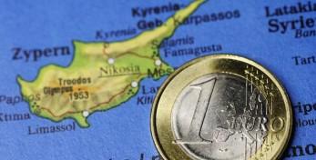 κυπρος -ευρω