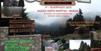 kapsitsa-event