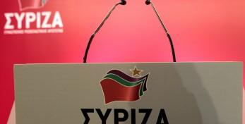 Το βήμα λίγο πριν ξεκινήσει η συνεδρίαση της Κεντρικής Επιτροπής του ΣΥΡΙΖΑ, Σάββατο 23 Μαΐου 2015. Συνεδριάζει το Σάββατο και την Κυριακή η Κεντρική Επιτροπή του ΣΥΡΙΖΑ σε κεντρικό ξενοδοχείο. ΑΠΕ-ΜΠΕ /ΑΠΕ-ΜΠΕ/ΠΑΝΤΕΛΗΣ ΣΑΙΤΑΣ