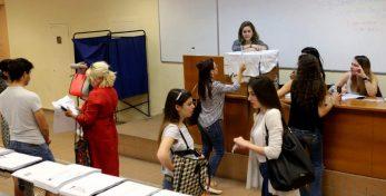 φοιτητικες εκλογες