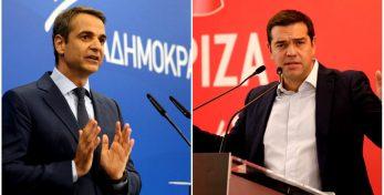 Tsipras-kuriakos