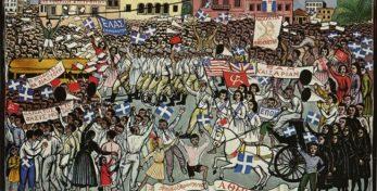 απελευθέρωση-Αθήνας