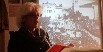 Μουσείο Εθνικής Αντίστασης, Λαμία
