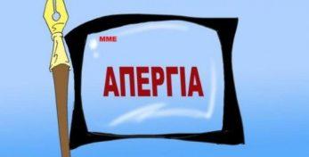 apergia-mme_1