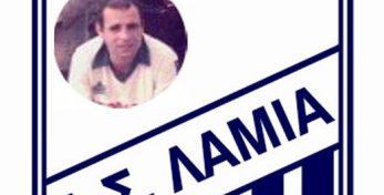 lamiafc-logo