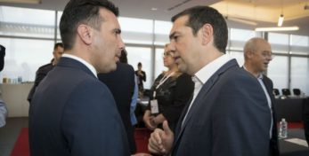 zaev-tsipras-630